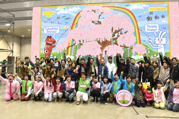 Scene of the Fukushima Revival Festival 2014