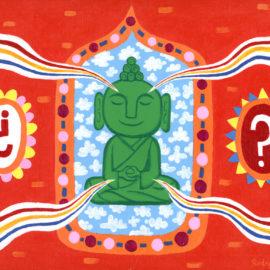 Not Knowing Buddha